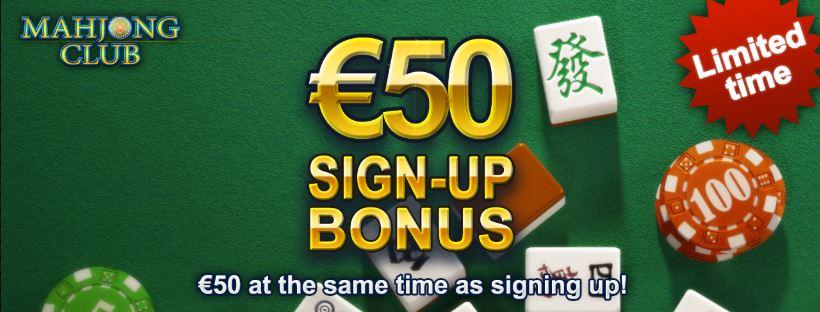 mahjongclub(麻雀クラブ)サインアップで50ユーロが貰える説明