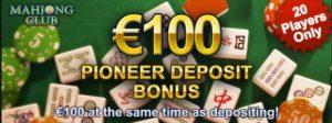 mahjongclub(麻雀クラブ)20名限定のパイオニアデポジットボーナスの説明