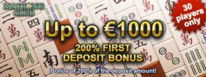 mahjongclub(麻雀クラブ)の最大1000ユーロ受け取れる200%入金ボーナス